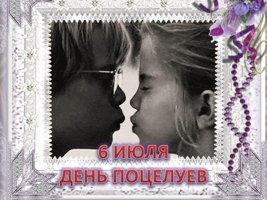 6 июля какой праздник в России 2019 года?