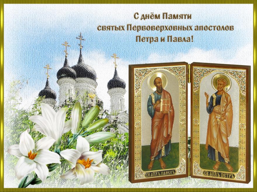 12 июля какой праздник церковный?