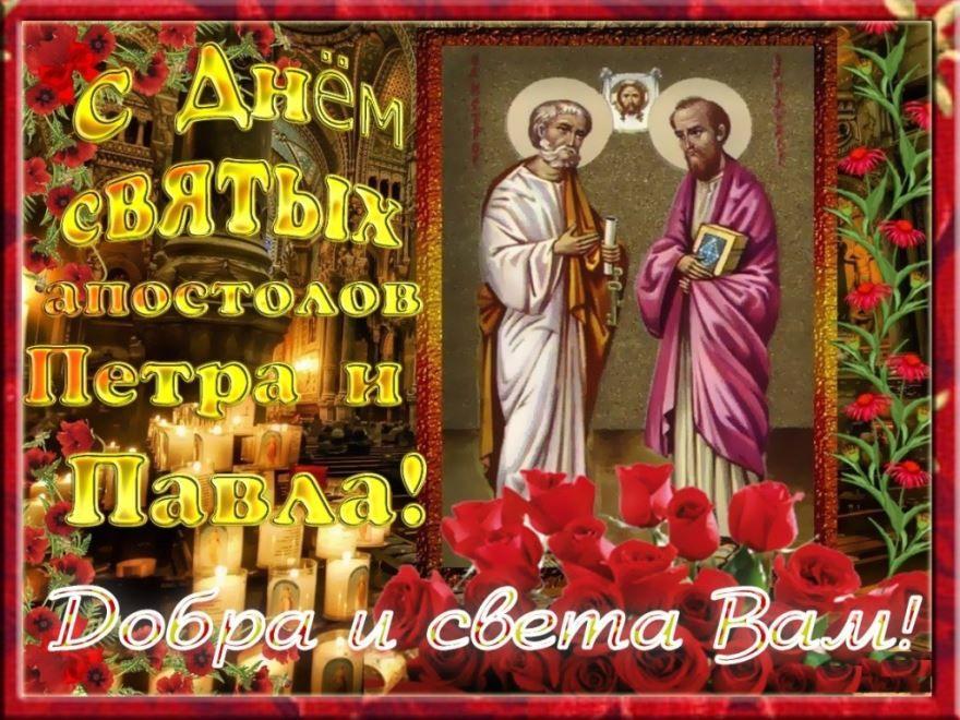 Православный праздник 12 июля 2019 года - день Святых апостолов Петра и Павла