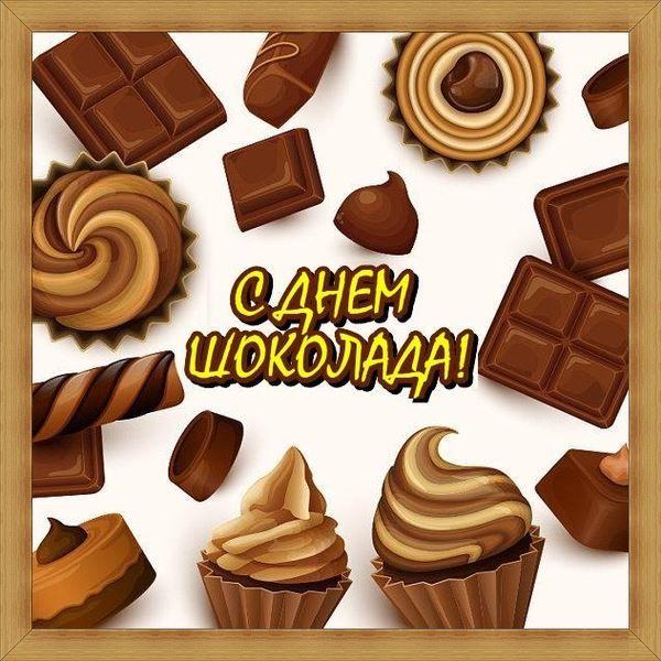 11 июля какой праздник в России - всемирный день шоколада
