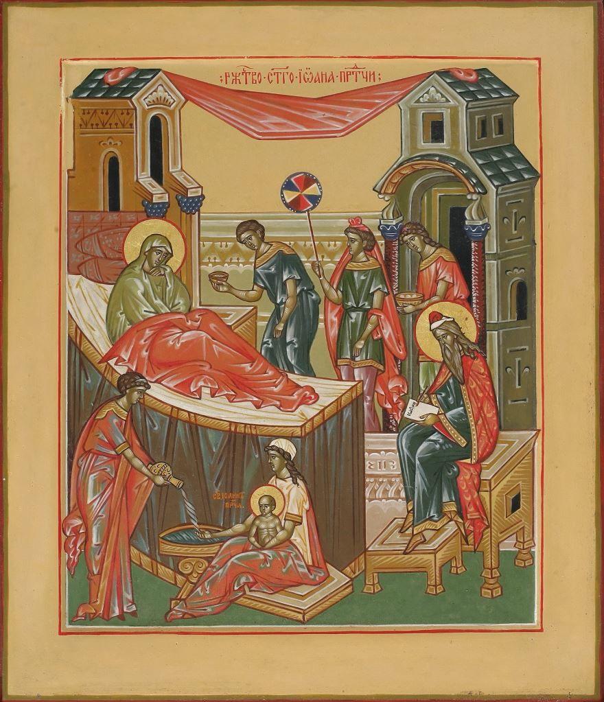 7 июля какой праздник православный 2021 года?