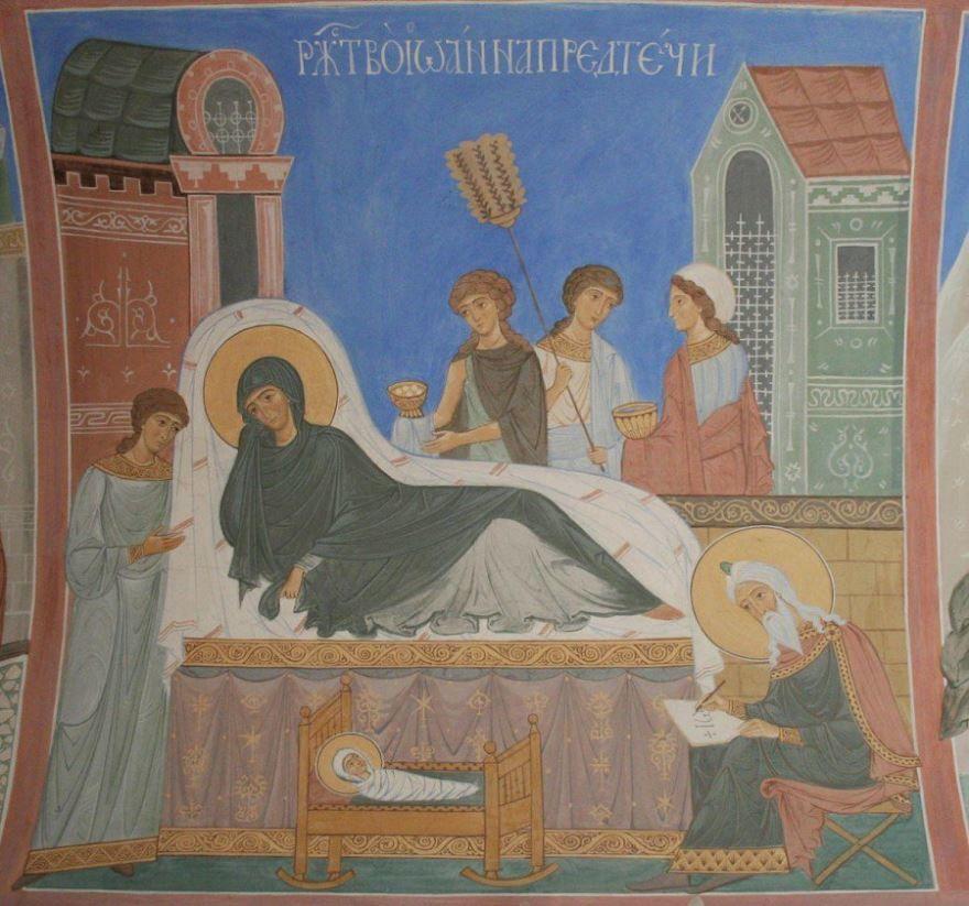 Церковные праздники 7 июля 2019 года - Рождество Иоанна Крестителя