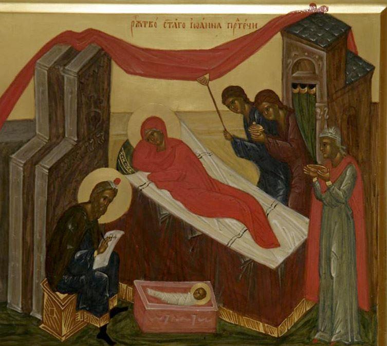 7 июля церковный праздник - Рождество Иоанна Крестителя