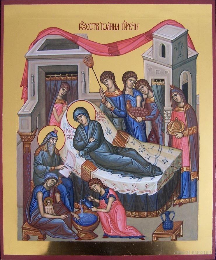 Церковные праздники в июле 2019 года - Рождество Иоанна Крестителя