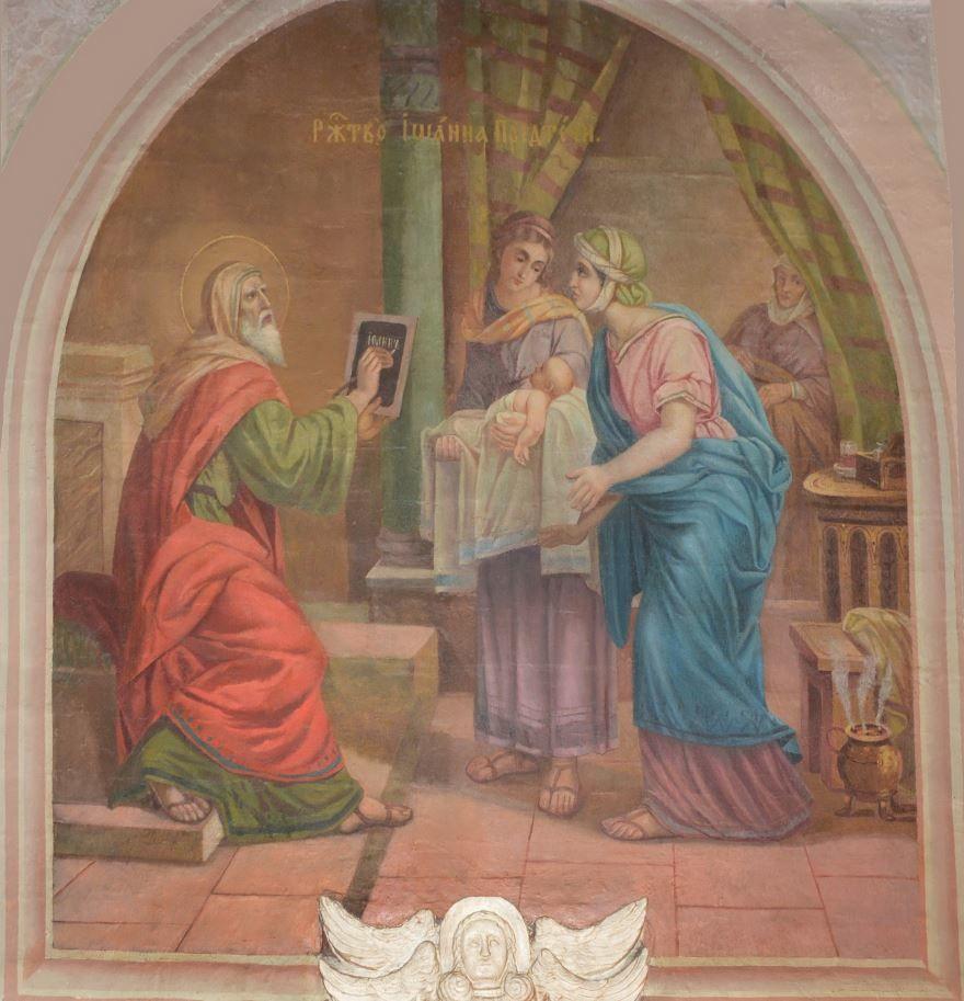 7 июля какой церковный праздник в России - Рождество Иоанна Крестителя