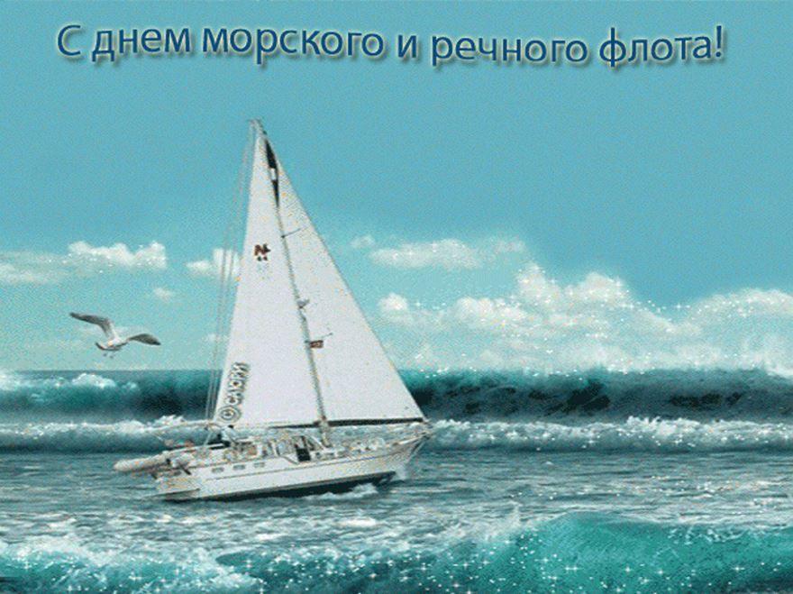 С днем работников морского и речного флота, картинки прикольные