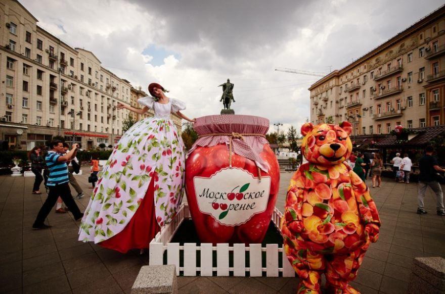 15 июля какой праздник в России - Международный день варенья