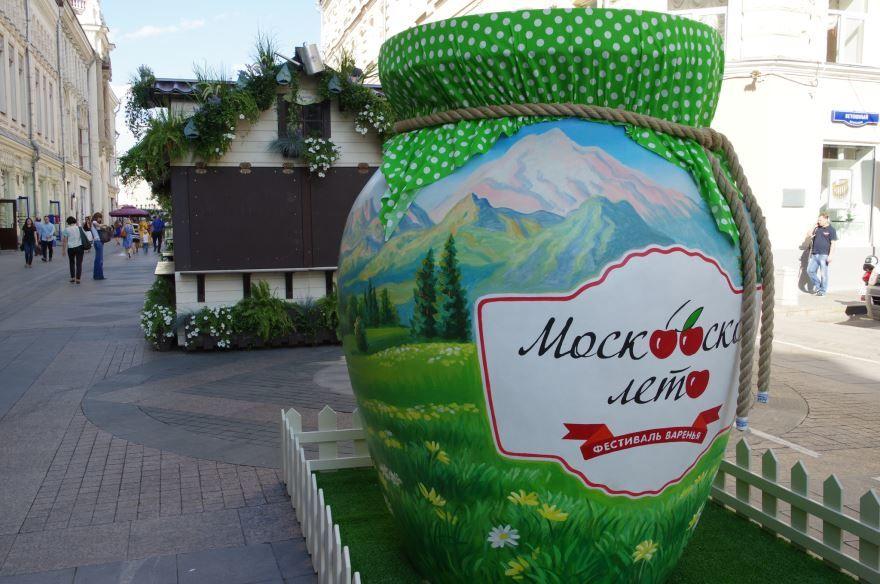 14 июля какой праздник в России?