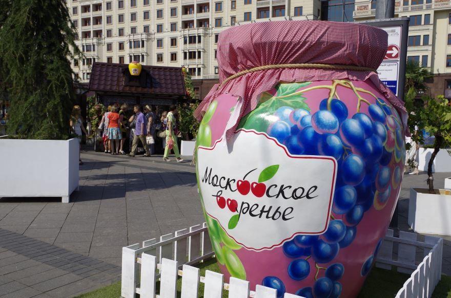 Какой праздник 14 июля в России, в 2019 году - Международный фестиваль варенья