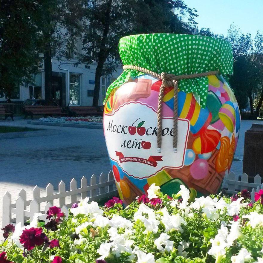 Праздник 15 июля 2021 года в России - Международный фестиваль варенья