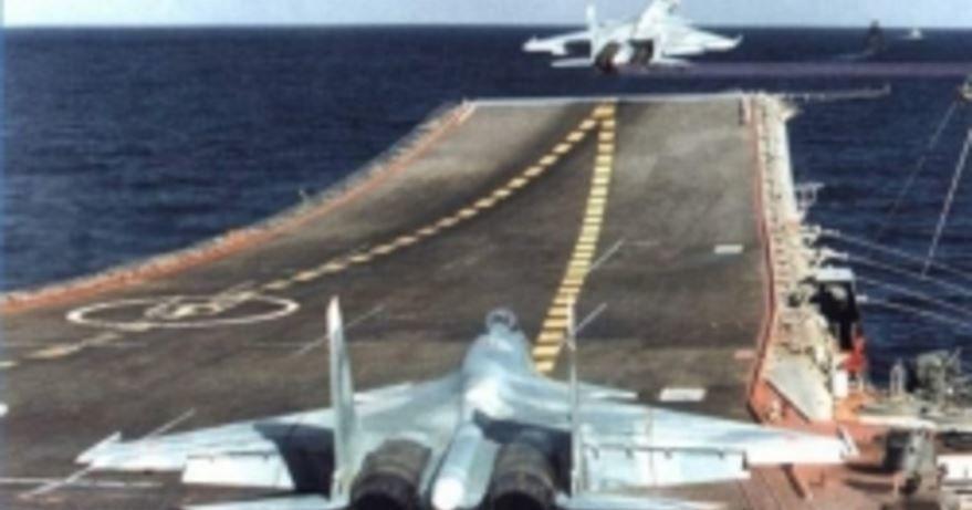 17 июля 2020 года какой праздник - день основания морской авиации