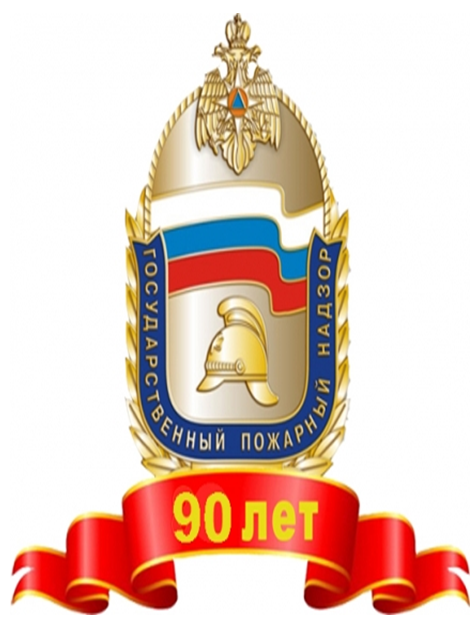 Какой праздник в России 18 июля?