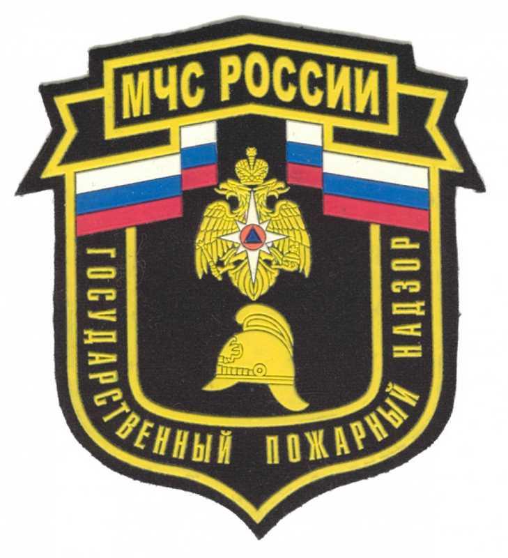 18 июля 2019 года в России праздник - день создания органов Государственного пожарного надзора России