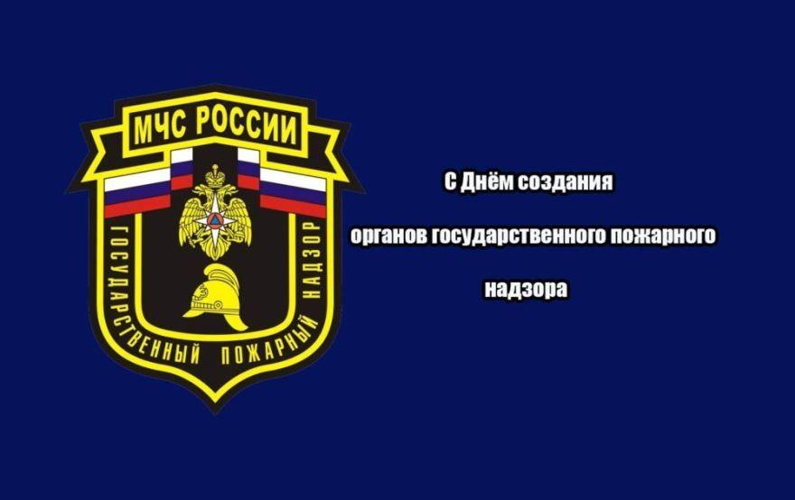 Какой праздник 18 июля 2019 года в России?