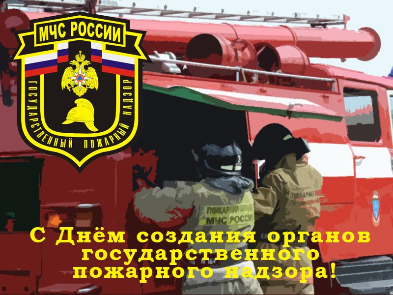 18 июля какой праздник в России?