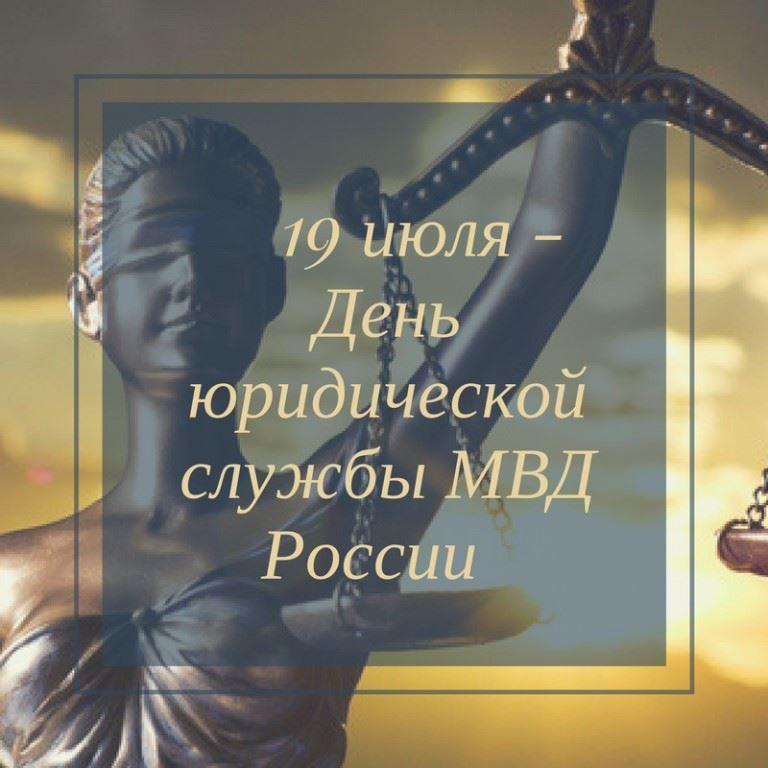 19 июля какой праздник в России?