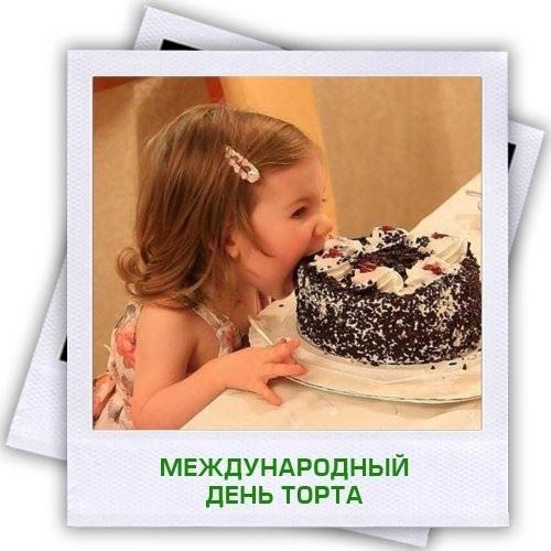 Какой праздник 20 июля 2019 года в России?