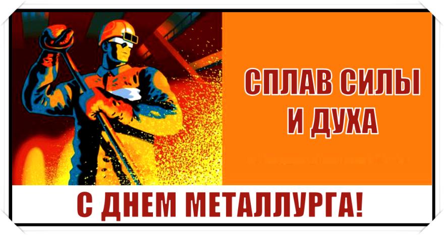 21 июля какой праздник в России?
