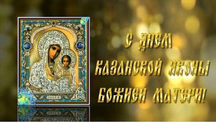 Какой церковный праздник в России 21 июля?