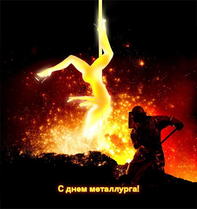 Какого числа отмечают день металлурга в России?