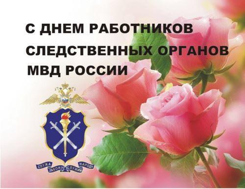 Какой праздник 25 июля в России?