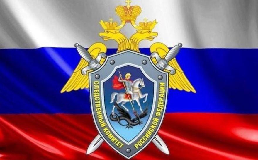 25 июля какой праздник в России, в 2019 году?