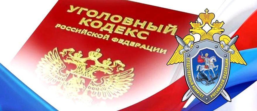 Какой праздник 25 июля в России - день сотрудника органов следствия