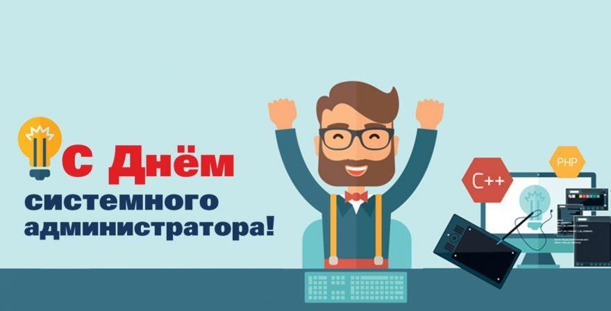26 июля 2019 года какой праздник в России?