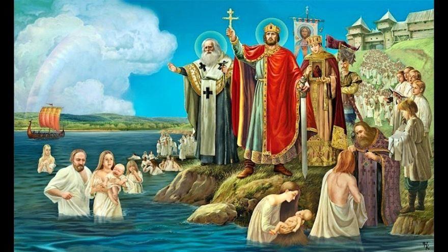 Православный праздник 28 июля 2019 года - день Крещения Руси
