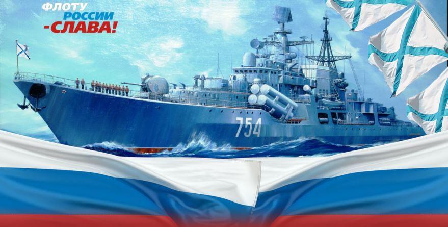 День ВМФ в России, в 2021 году - 25 июля
