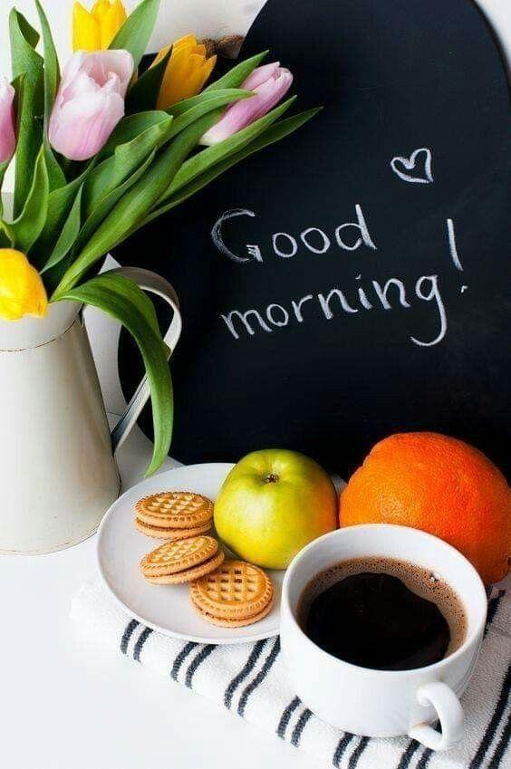 Пожелания С Добрым утром своими словами