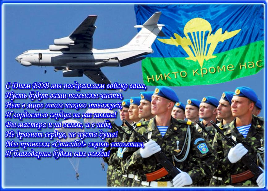 2 августа какой праздник в России 2020 года?
