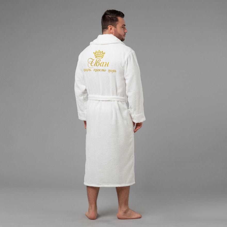 Подарок папе на праздник - Теплый халат