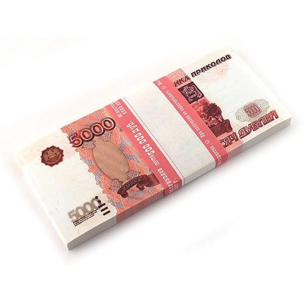 Прикольные поздравления, шуточные подарки - Пачка денег