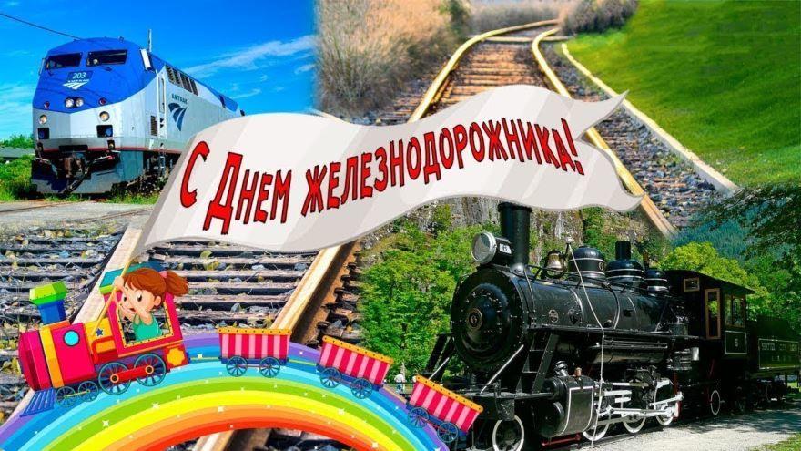 4 августа 2019 года в России какой праздник?