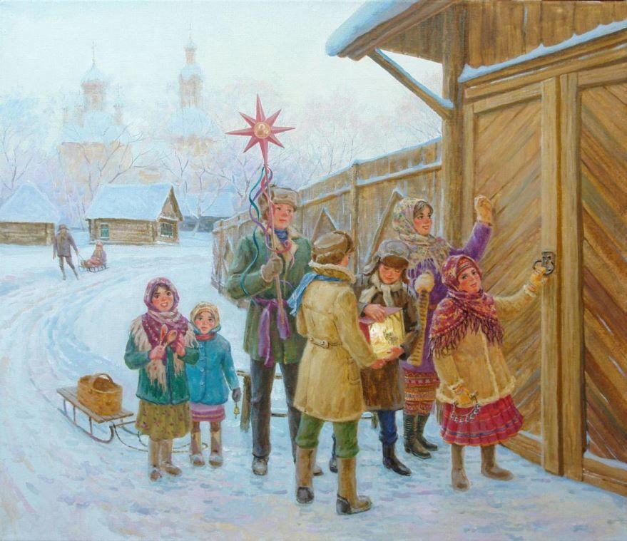 Скачать бесплатно красивую картинку праздник Коляда