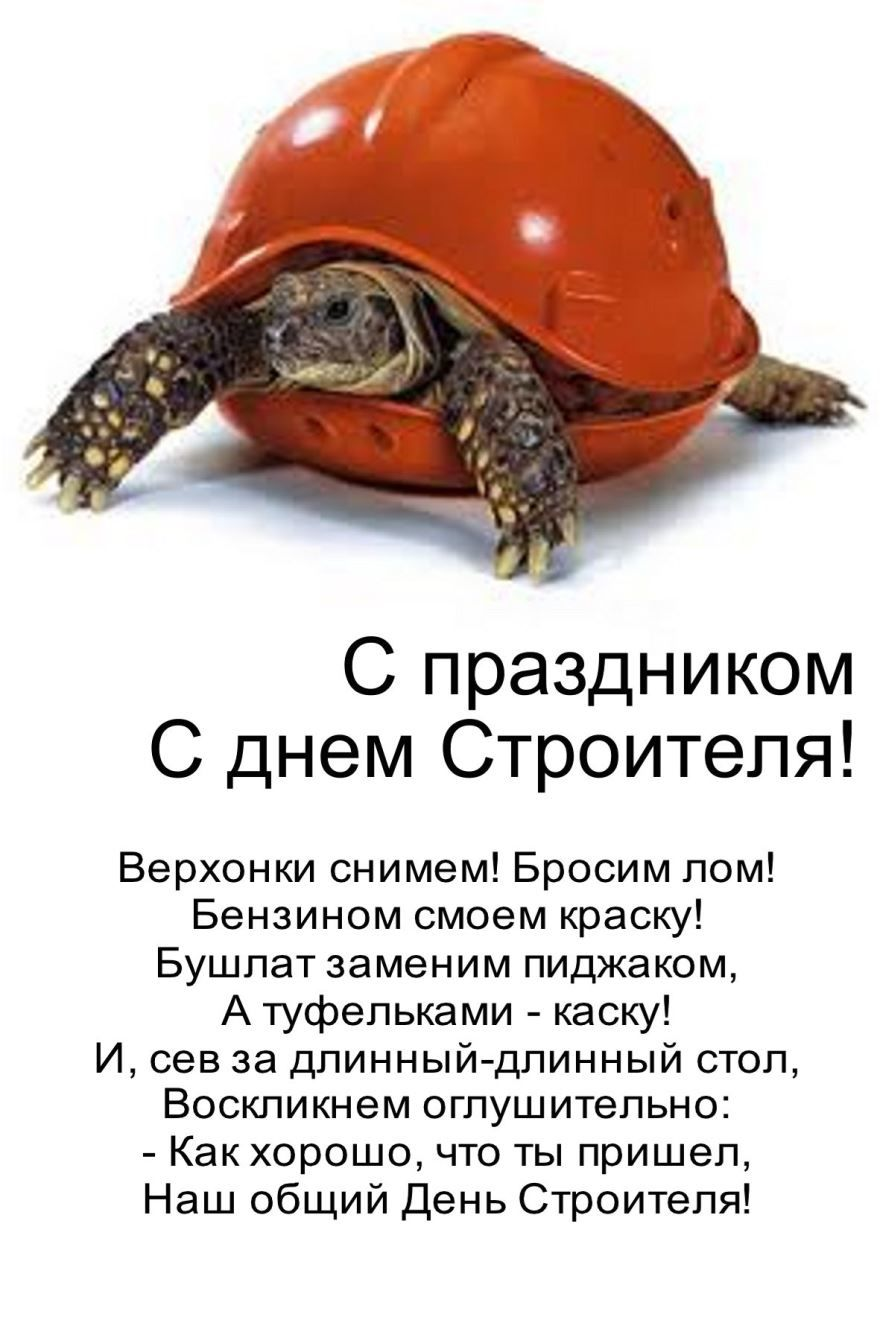 11 августа 2019 года какой праздник в России?