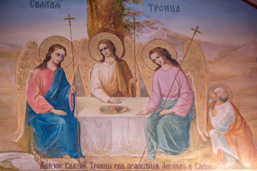 Православный праздник День Святой Троицы