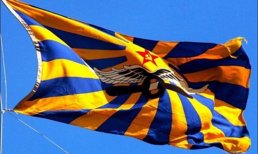 12 августа праздник - день ВВС, картинка