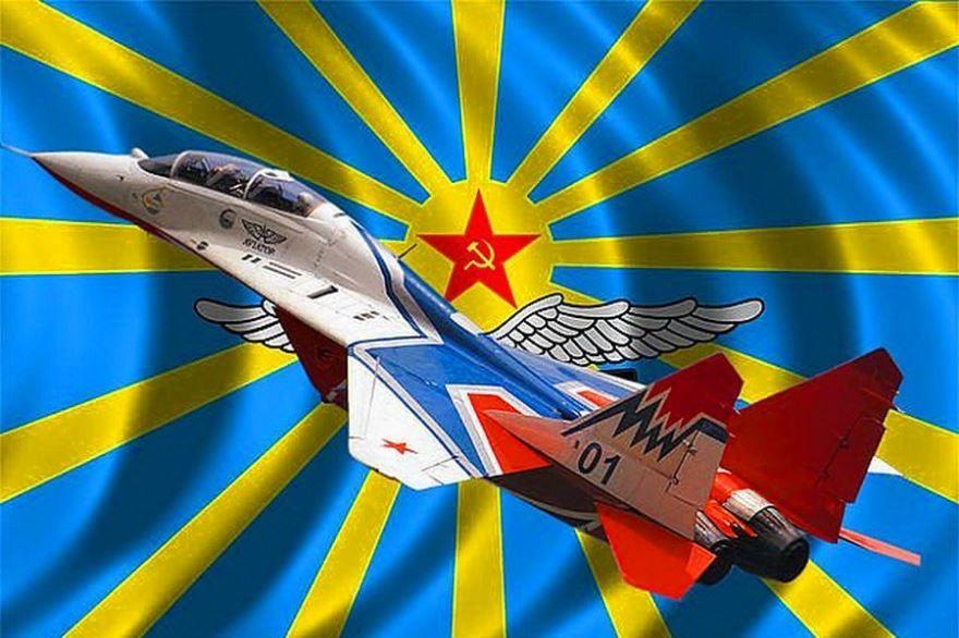12 августа праздник - день ВВС, открытка