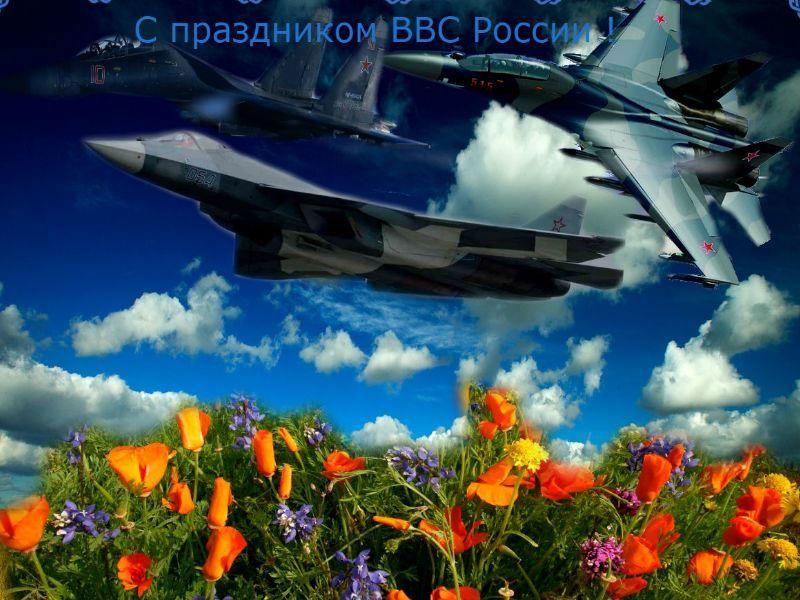 Скачать картинку с днем ВВС в России, бесплатно