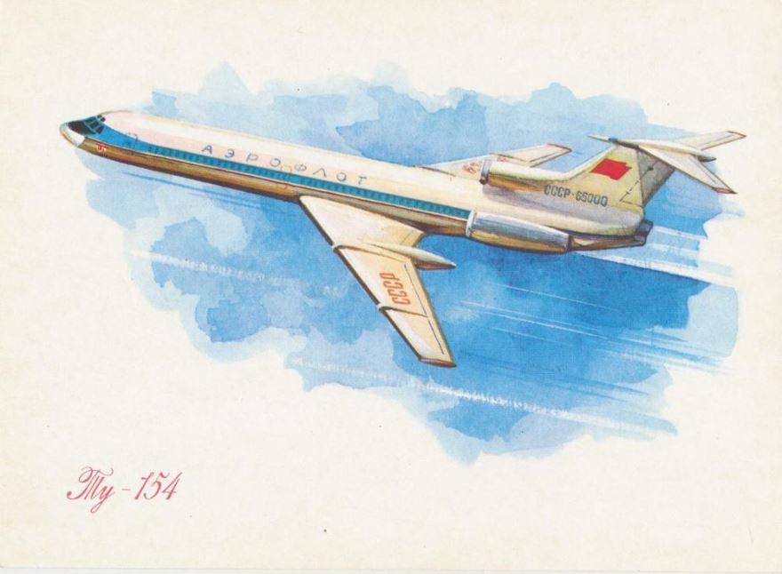 День авиации в 2020 году, в России - 16 августа
