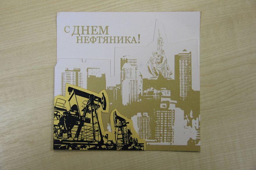 День нефтяника в России - 6 сентября