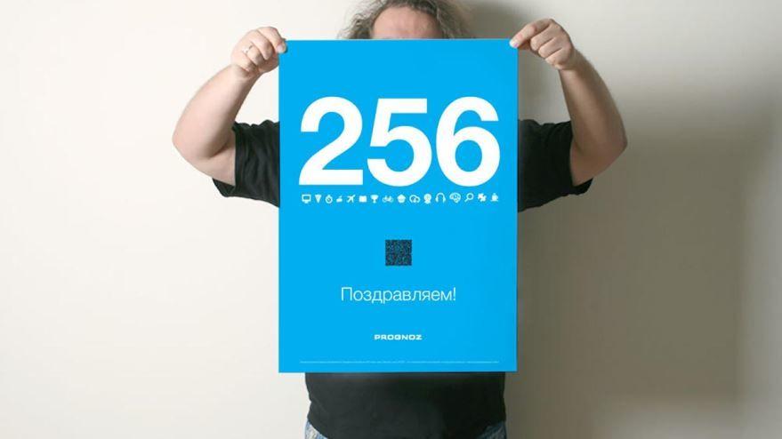 256 день программиста, картинка прикольная