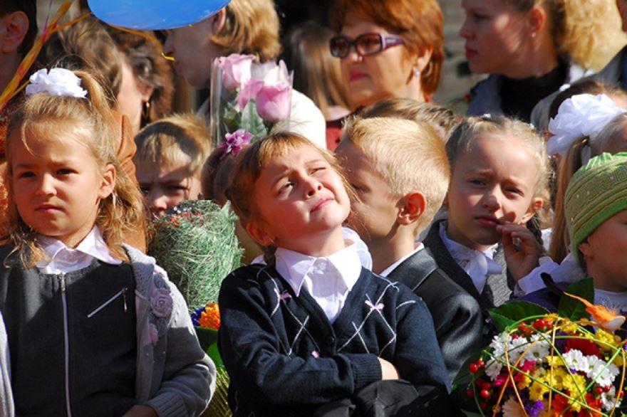 День знаний в России, в 2020 году