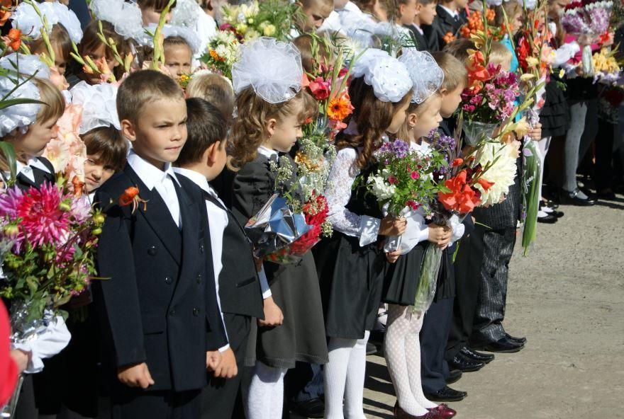 Фото первоклассников на 1 сентября