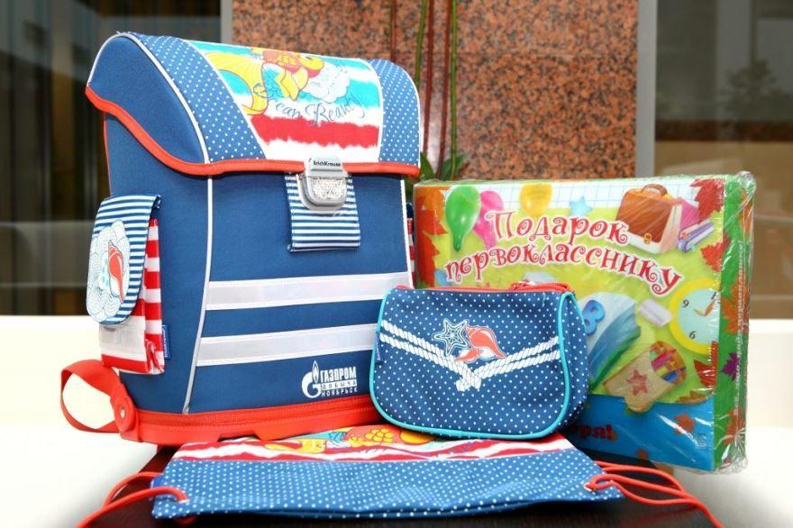 Подарки детям на 1 сентября