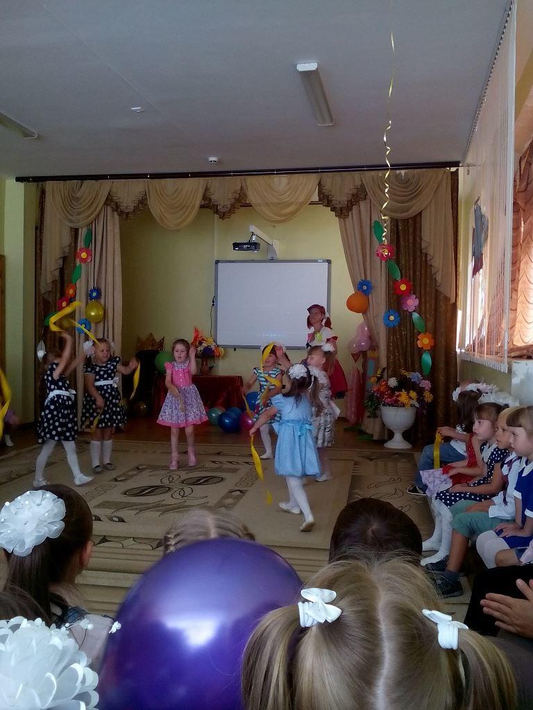 Оформление детского сада к 1 сентября