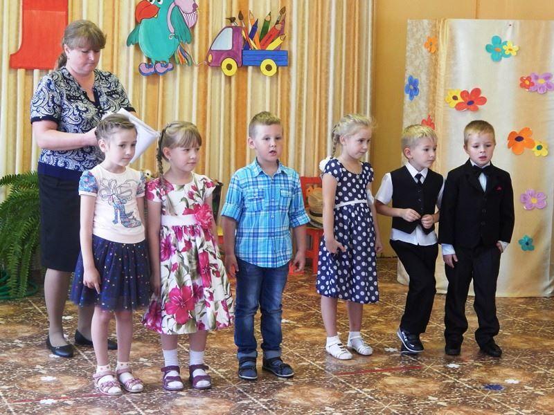 1 сентября в детском саду, фото