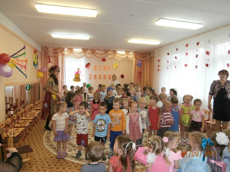 Утренник 1 сентября в детском саду